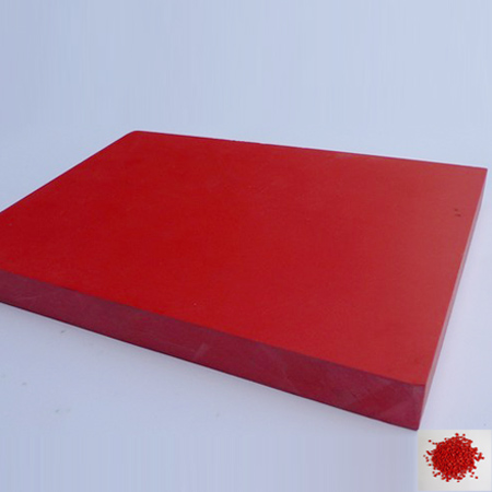 7431红色母粒