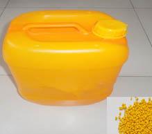 6553黄色母料