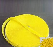 6075黄色母