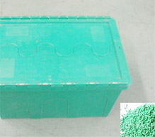 9370绿色母