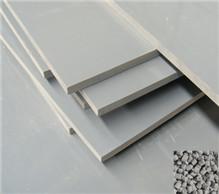 灰色母5001-4B